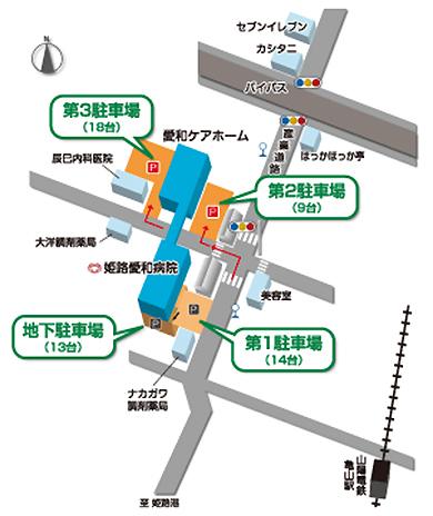 姫路愛和病院の駐車場地図